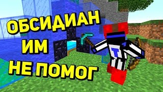 ОБСИДИАНОВЫЙ ДЕФ ИМ НЕ ПОМОГ, КОМАНДА СИНИХ НЕ ОЖИДАЛА ЭТОГО - Minecraft Bed Wars