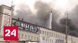 Пожар в махачкале на рынке ирчи казака