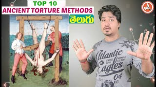 Top 10 Worst Torture Methods | Ancient Torture Methods | Vikram Aditya Latest Videos | EP#17