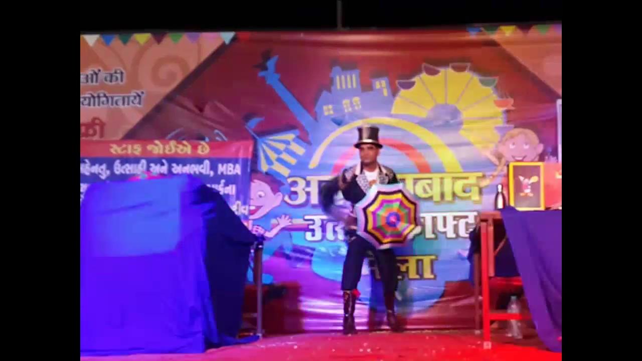 Inertnational Magician S.Kumar - Part 2