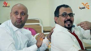 محمد قاسم وحبنتي بأول يوم بالمدرسة ... #قف_للتحشيش