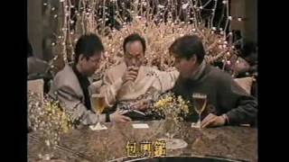 1988 譚詠麟趙容弼谷村新司德永英明~ 友情一線索[ 愛在深秋、輝きながら]