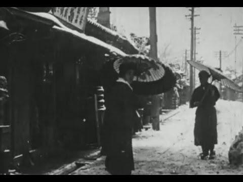 戦前の日本 1918年 - YouTube