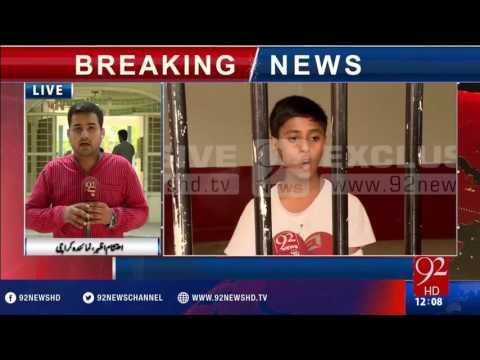 Three school girls reported missing in Karachi - 92NewsHD