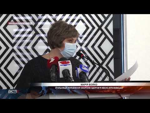 За останній тиждень у Франківській громаді фіксується зниження захворюваності на коронавірус