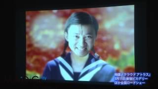 お笑い芸人のスギちゃんが3月6日、東京都内で行われた映画「クラウド ア...
