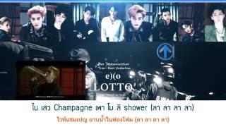 Download lagu EXO Lotto MP3