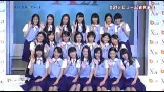 オスカープロモーション主催『第13回全日本国民的美少女コンテスト』に...