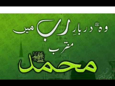 Idreesia Naat Best Collection 2nd   YouTube