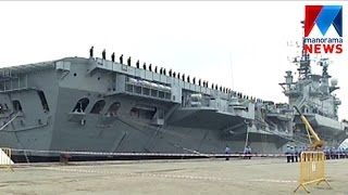 INS Viraat left from Kochi for decommissioning | Manorama News