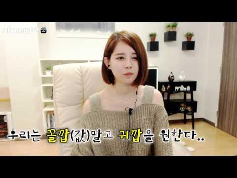 김이브님♥연상 누나에게 앵기는 법