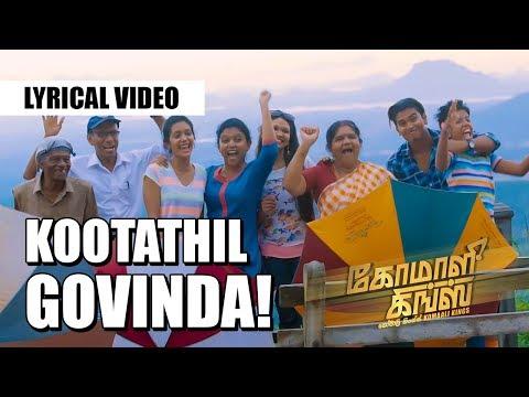 komaali-kings---kootathil-govinda-tamil-lyric-|-shriraam-sachi-|-king-ratnam-|-picturethis-|-arokya