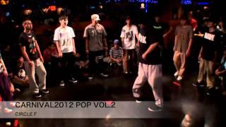 20120708 POP VOL2 CIRCLE F