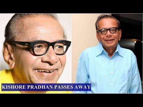 'Jab We Met' actor Kishore Pradhan passes away Mp3