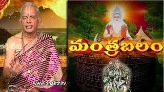 Video Ayudha Pooja Mantra | Importance | Mantrabalam | Archana | Bhakthi TV download MP3, 3GP, MP4, WEBM, AVI, FLV November 2017