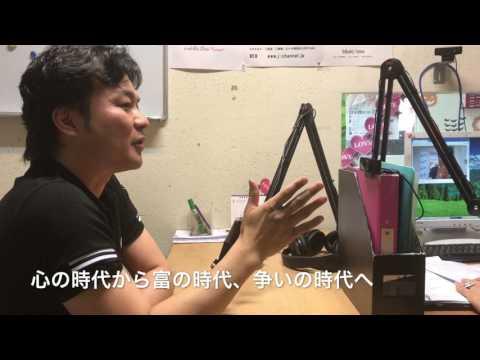 タイラジオ出演②