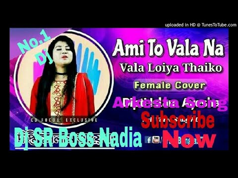 ami-to-vala-na-vala-loiya-thaiko(female-arkesta-song)[hard-jbl-blast-dance-mix]by-dj-sr-boss-nadia