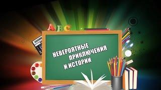 """Сериал """"Перемена"""" 20-я серия"""