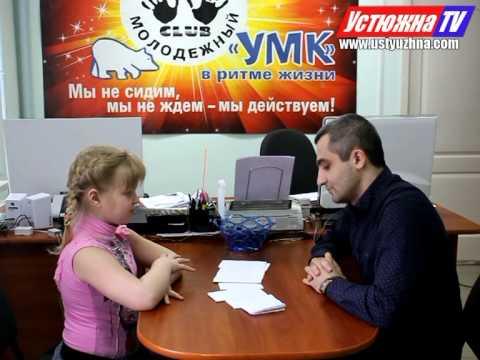 """Устюжна! Розыгрыш 5000 рублей от """"Первой Городской"""" газеты"""