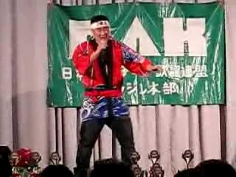 Hideki Ito - Kantou Ippon Jime^^
