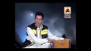 Kashmiri Song Kraal Koore By Aadil Manzoor Shah