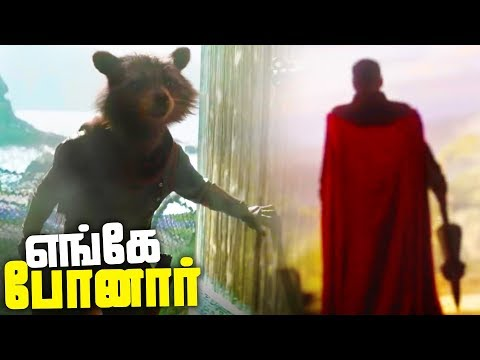 Avengers Endgame TV Spot THOR and Rocket SECRET Location (தமிழ்)