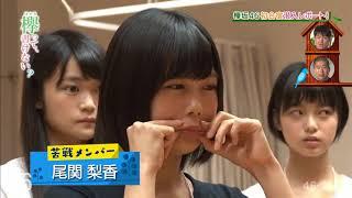 チャンネル登録 https://goo.gl/6ED5VU ❤ 「欅坂46 official」チャンネルへようこそ。専門合成チャンネルテレビゲーム:面白い、かわいいです。プログラムは通常、乃木坂46と ...