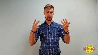 Как поставить произношение? Урок Андрея Гуляева.