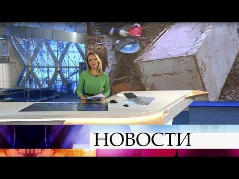 Выпуск новостей в 12:00 от 23.10.2019