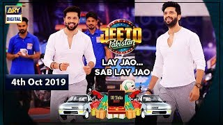 Jeeto Pakistan 4th October 2019 ARY Digital show