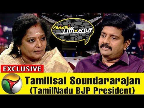 Exclusive: Agni Paritchai with Tamilisai Soundararajan (TamilNadu BJP President) | 27/05/17