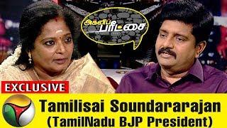 Agni Paritchai 27-05-2017  – Puthiya Thalaimurai TV – Tamilisai Soundararajan (TamilNadu BJP President)