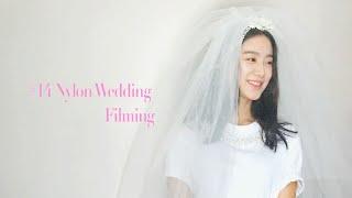 #14 [Vlog] 나일론 웨딩촬영 비하인드! Nylo…