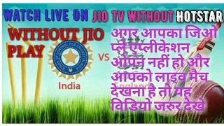 Watch India Vs England Live Hindi Without Hotstar And Jio Play/Jio Tv