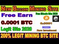 Earn unlimited bitcoin for free legit and fast latest ( Earn money by bitcoin) unlimited bitcoin