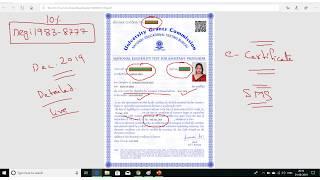 NTA NET e-Certificate