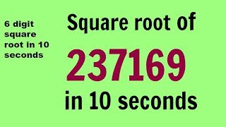 Square root of 6 digit number in 10 seconds
