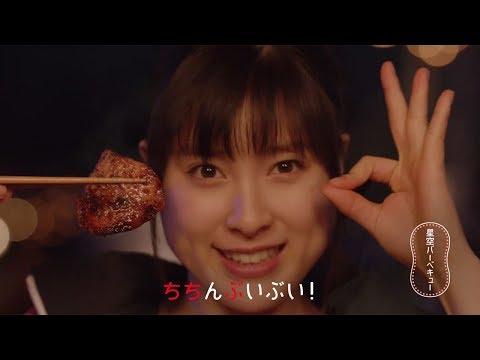 """土屋太鳳のダンスがキュートすぎる!話題の""""ちちんぶいぶいダンス""""新CMが公開"""