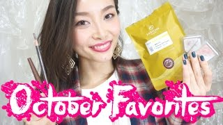 October Favorites 2014 [English Subs] 10月のお気に入り♡ Thumbnail