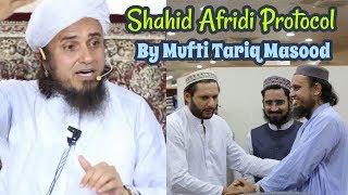 Cricketer Shahid Afridi Protocol By Mufti Tariq Masood | New Video