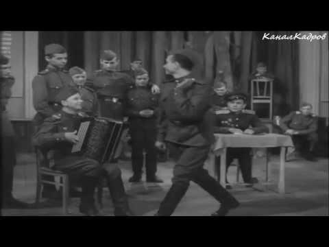 Видео: Танец солдата Красной армии СССР  Dance of the soldier of Red army USSR