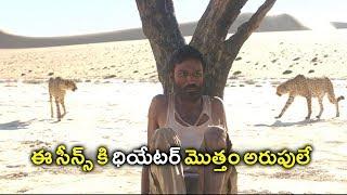 dhanush-movie-ఈ-స-న-స-క-ధ-య-టర-మ-త-త-అర-ప-ల-volga-videos
