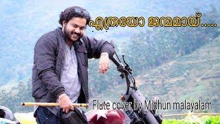 Etrayo Janmamay | An endless travel | Midhun malayalam | Flute Cover |