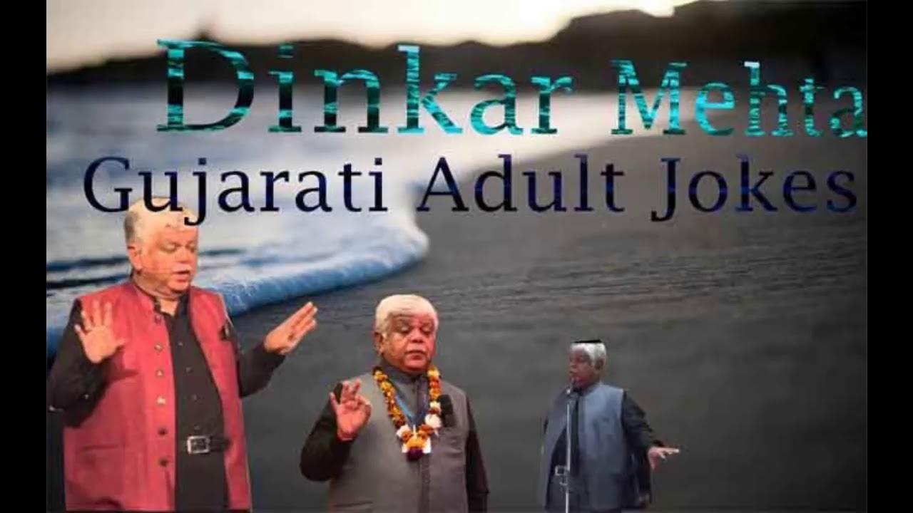 New Dinker Mehta     Sexy      Joke's In Gujrati  ||By All In One