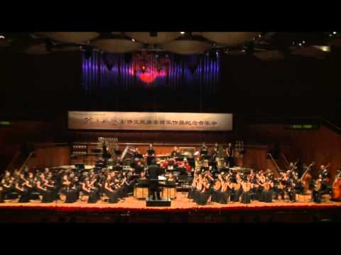 Chinese Canadian conductor Jin Zhang with Guangdong Chinese Orchestra 加拿大华裔指挥家张进与广东民乐团