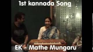 Asha Bhosle 1st kannada song.avi