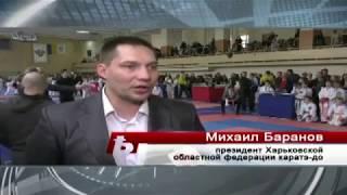 Открытый Кубок Харьковской области 17.02.2019