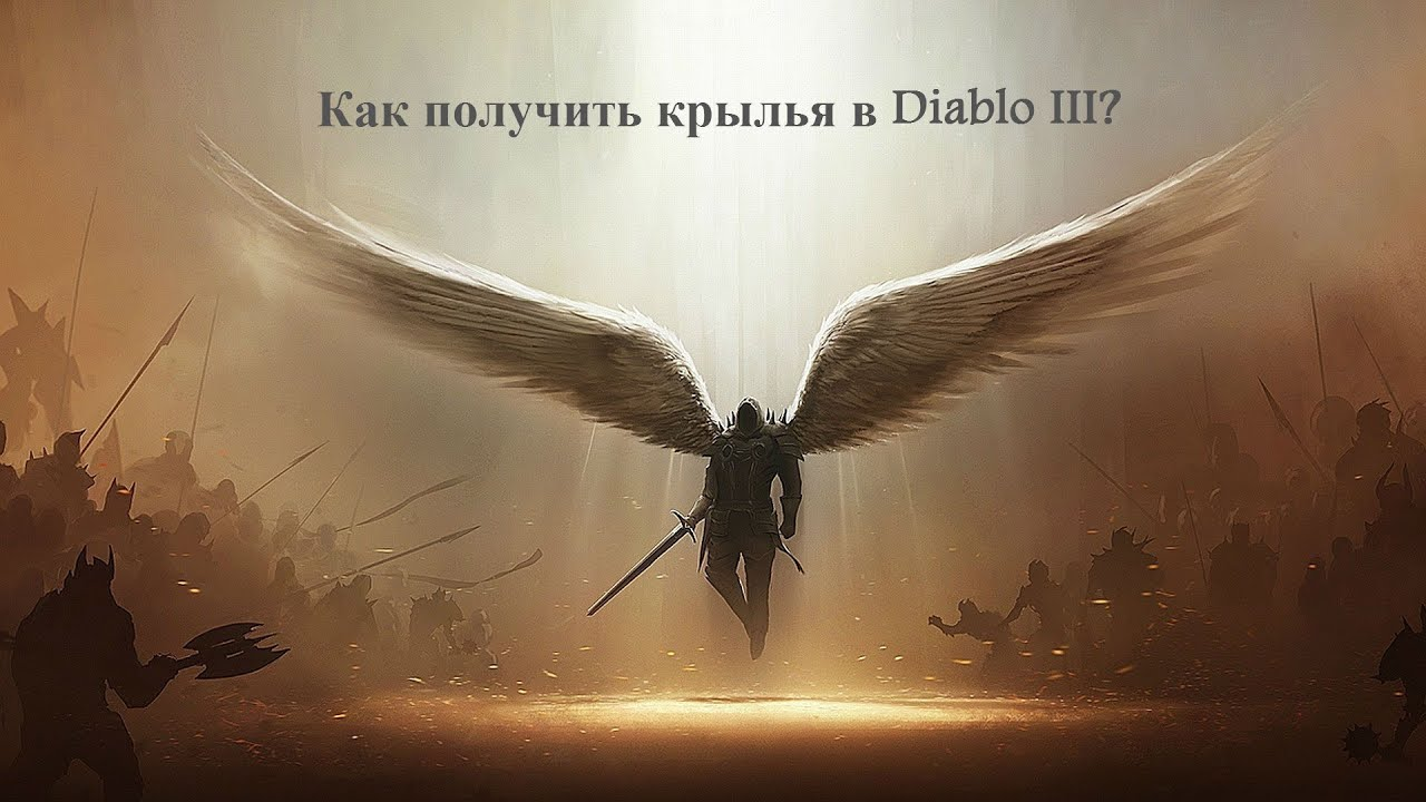 the description of mans struggle and dream to fly with christ through dark imagery in easter wings a A summary of themes in fyodor dostoevsky's crime and punishment a midsummer night's dream through this action, the novel condemns nihilism as empty.