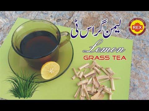 Lemon Grass Tea Recipe | Lemon Gross Benefits | Rex Kitchen
