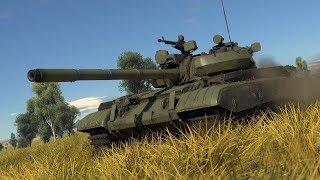 War Thunder I Т-55АМ-1 Т-62 АБ